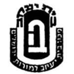 beit yaakov.jpg