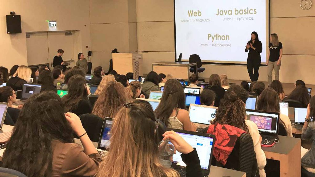 she codes; hacknight at Herzliya IDC branch