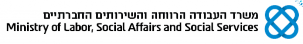 israel ministry of labor, social affairs and social services logo
