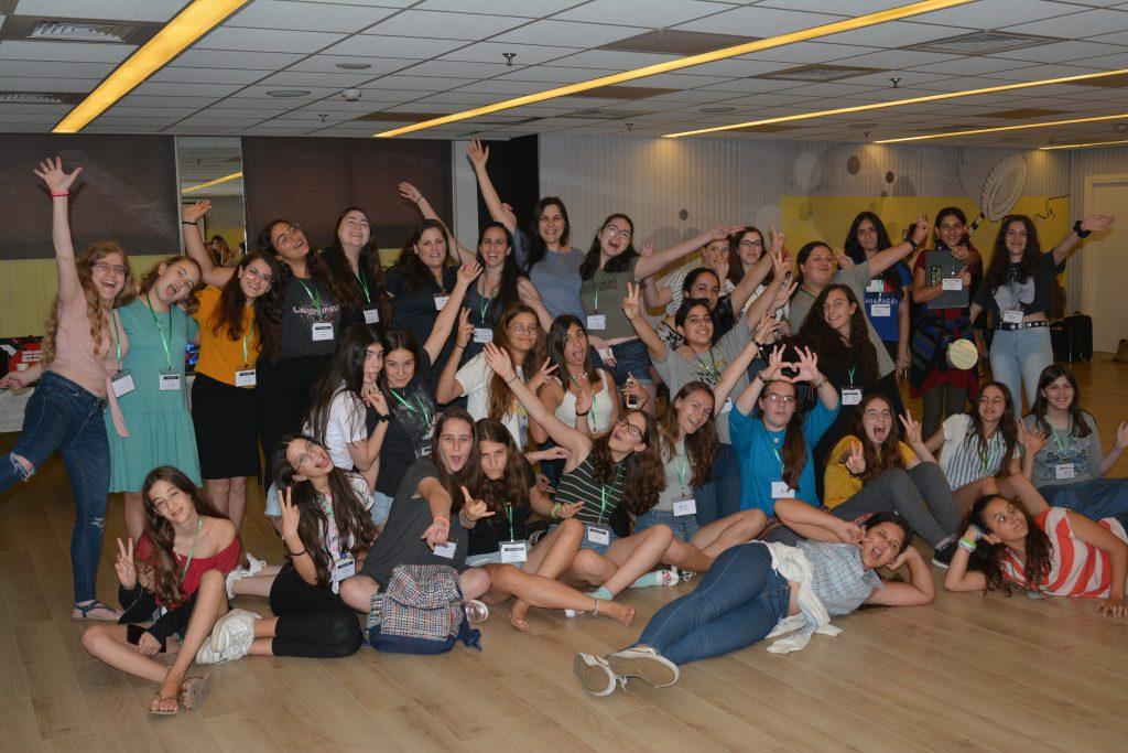 מחנה הקיץ לנערות 'הדור הבא'